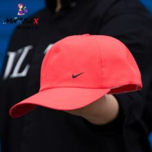 کلاه دخترانه آفتاب گیر نایک صورتی _کد۸۴۵